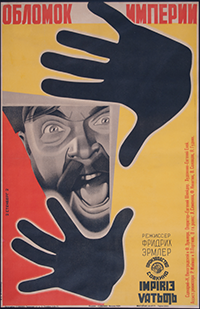 Georgy and Vladimir Stenberg Poster from Fragment of an Empire